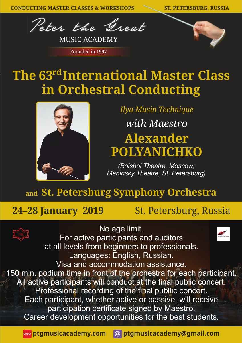 How to conduct a master class